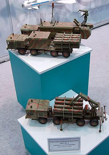 Макет берегового ракетного комплекса Бал-Э