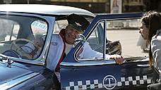 Московские такси построили по риску