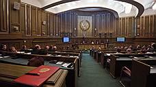 Критерии отбора в Верховный суд определяются по мере отбора