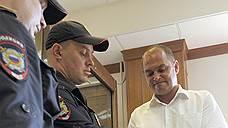 Депутатские полномочия сложит СИЗО