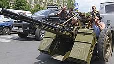 Общедонбасский народный фронт