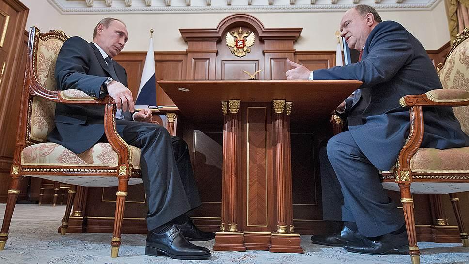 Геннадий Зюганов доложит президенту о давлении