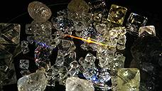 """""""Ледяной куб"""" заполнят бриллиантами"""