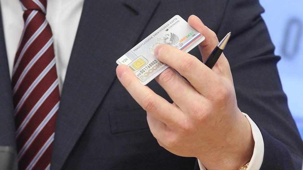 Как платежные системы боролись за статус национальной