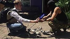 Под Луганском погибли журналисты