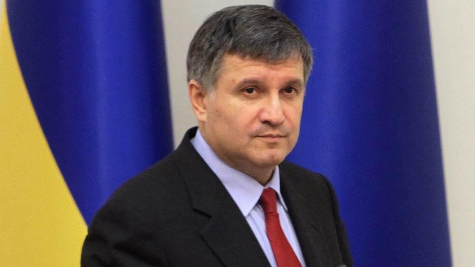 Глава МВД Украины Арсен Аваков