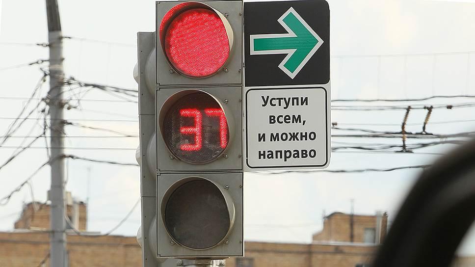 Разрешение совершать правый поворот на красный свет планируется закрепить в ПДД