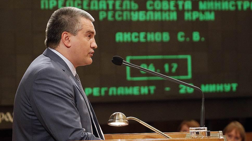 Дела в Крыму идут с переходным успехом