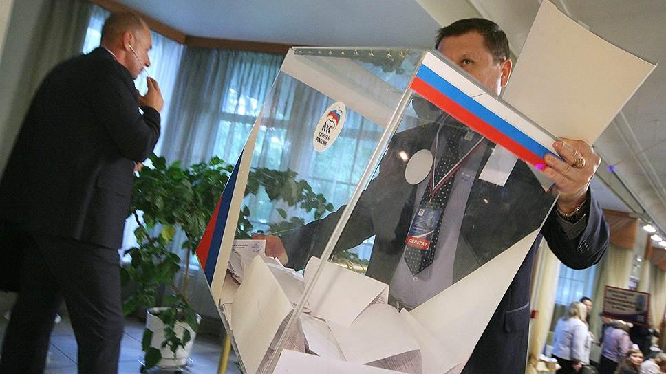 Как выборы губернаторов подверглись партийному фильтру