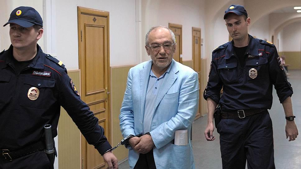 Как задержали сообщника Урала Рахимова