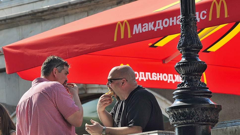 Как McDonald`s подвели анализы на калорийность