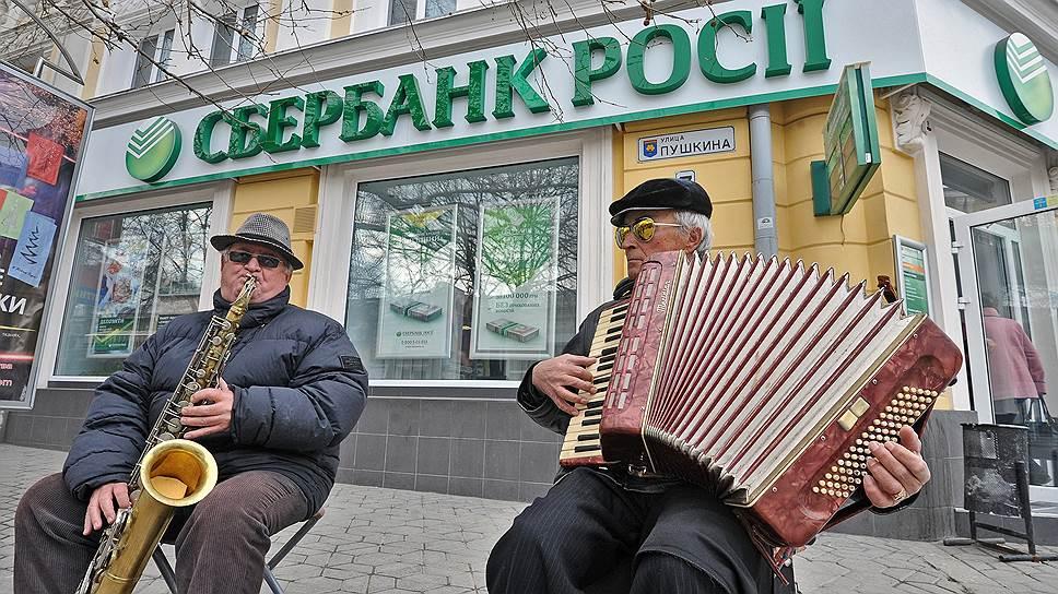 Как украинский бизнес российских банков теряет доходность