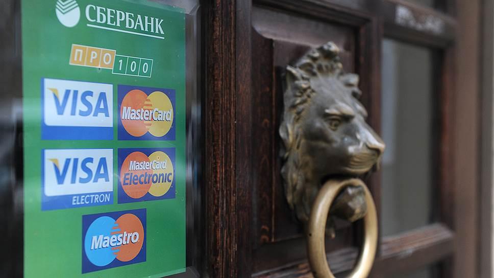 Как ЕС ввел санкции против российских банков с госучастием