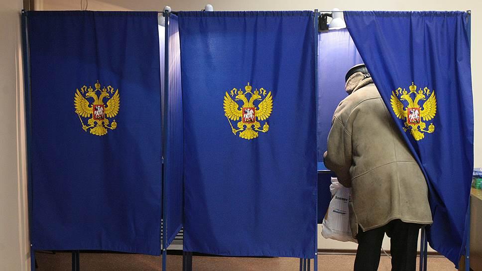 Как партийную систему укрепляют контролем