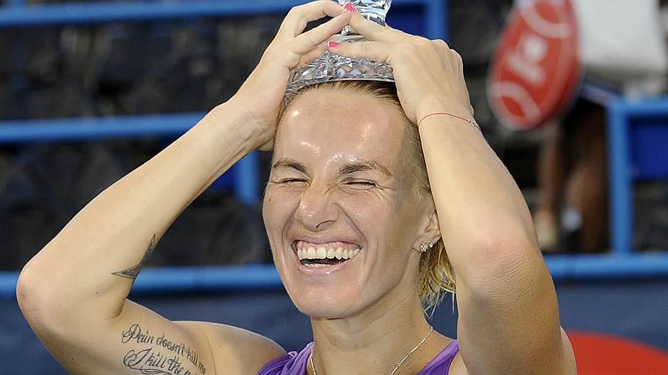 Светлана Кузнецова не скрывала своего восторга после победы на скромном турнире в Вашингтоне