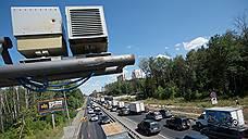 """Вместе с комплексами """"Стрелка"""" (на фото) нарушителей скоростного режима будет выявлять новая система """"Автодория"""""""