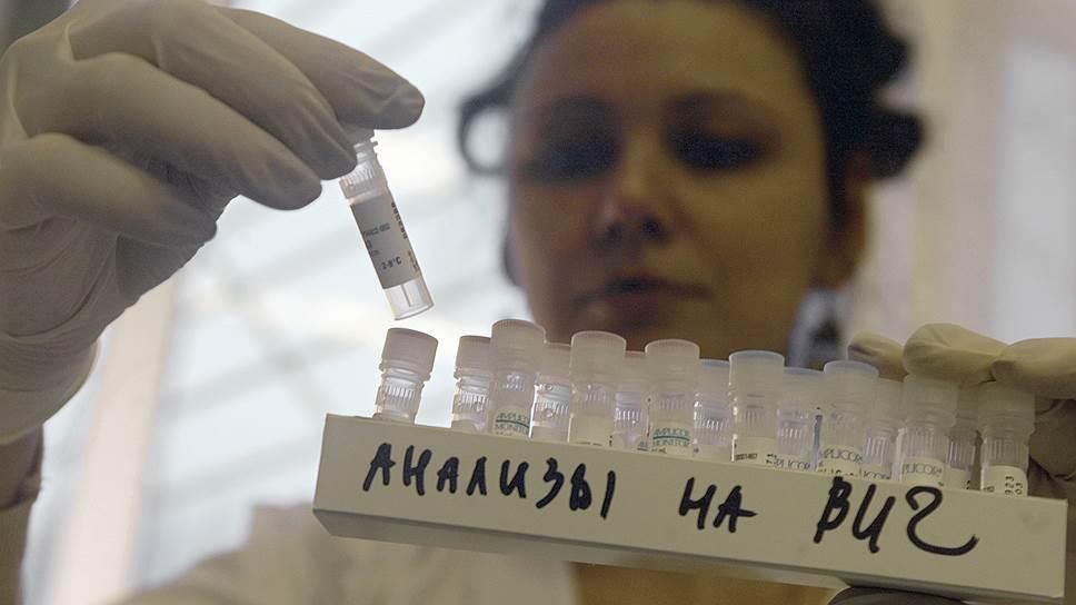 Как борьба со СПИДом не была признана политической