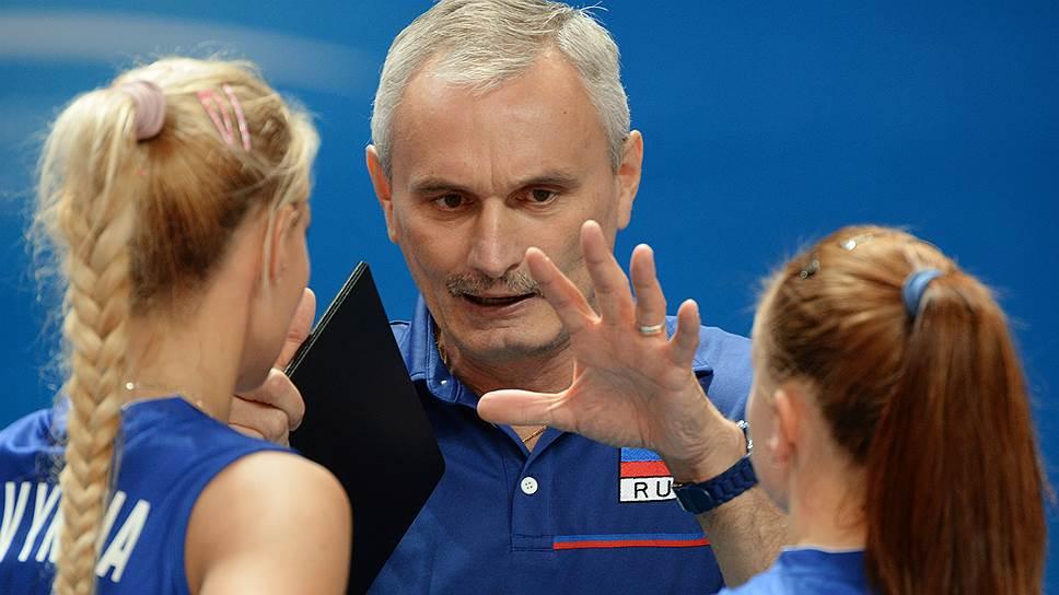 Главный тренер сборной России Юрий Маричев очень хотел, чтобы его команда сыграла в финальном турнире Гран-при и приобрела уверенность перед чемпионатом мира