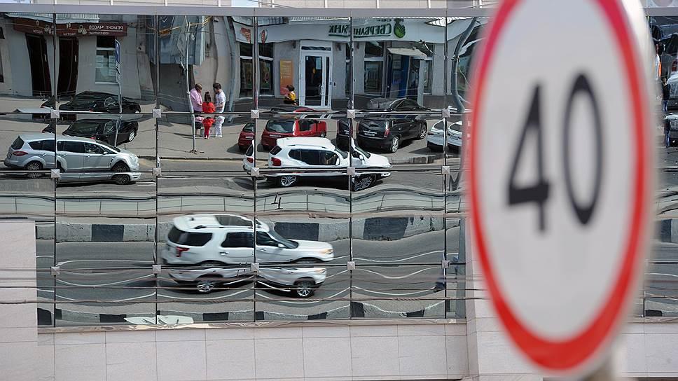Почему в центре Москвы решили сохранить скоростной режим