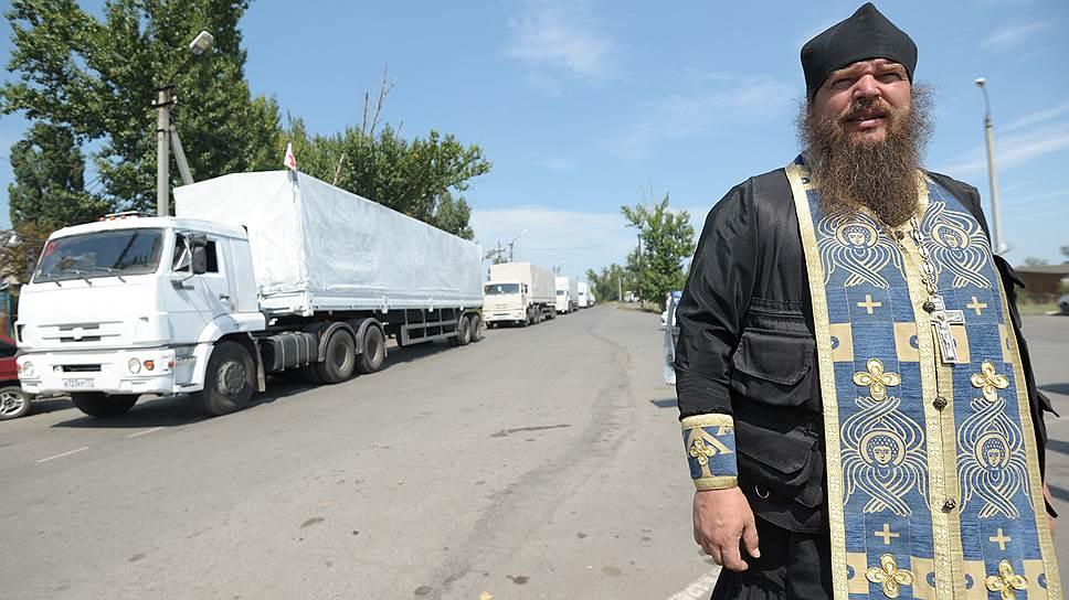 Почему Красный Крест не уверен в безопасности сопровождающих российский конвой