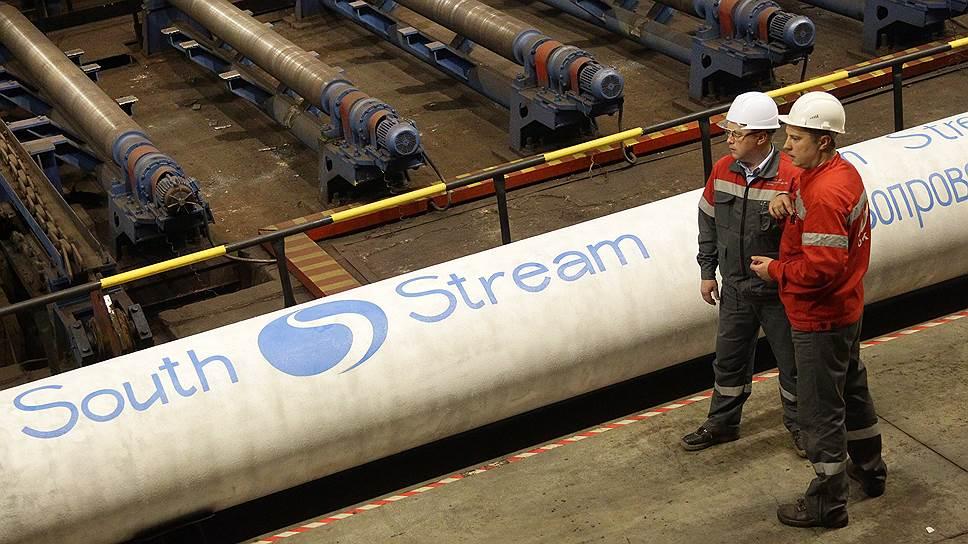 South Stream не слушается Болгарии
