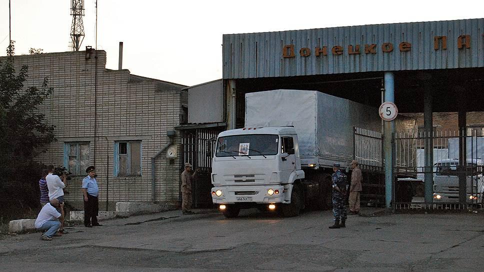 Конвой добрался до пломбы / Российская гуманитарная помощь прошла досмотр на границе