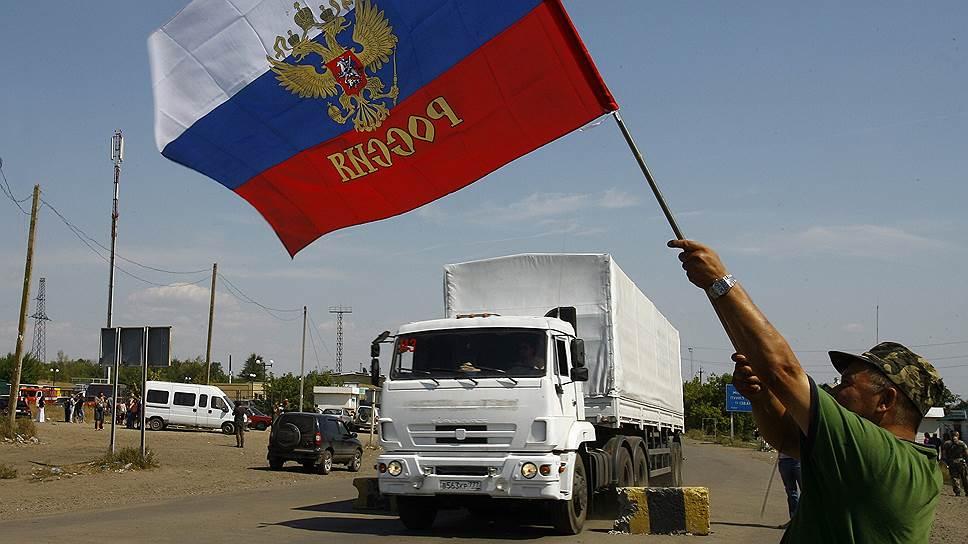 Как Москва самостоятельно двинула первый гуманитарный конвой в Луганск