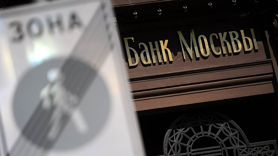 Беглым банкирам приготовили новую экстрадицию