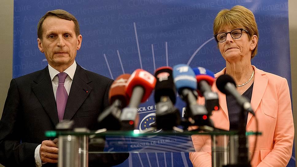 Как Сергей Нарышкин настраивает Европу на мирный лад