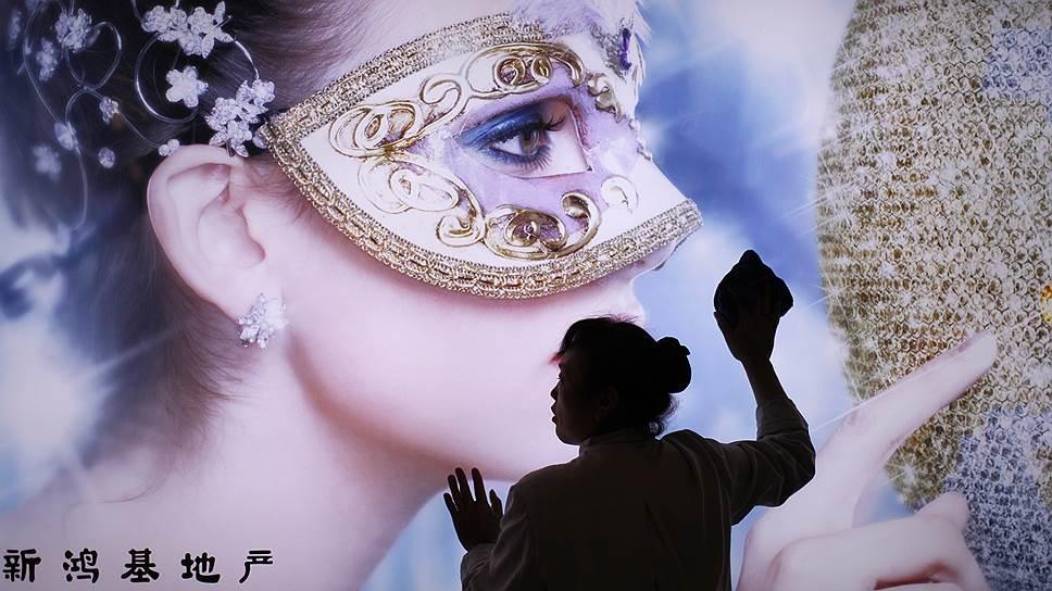 Как Китай отпустил капитал за границу