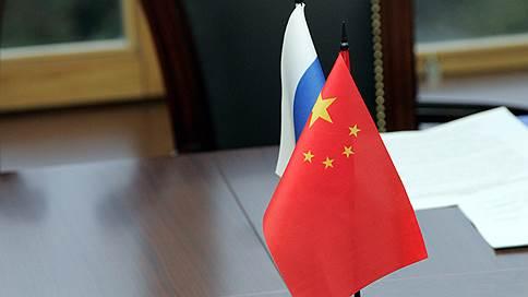 Как разобрать китайскую грамоту  / Сможет ли КНР заменить России Запад