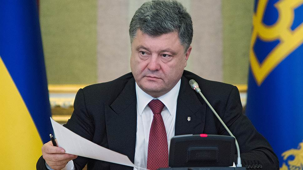 Как Петр Порошенко предложил Донбассу управляться самостоятельно
