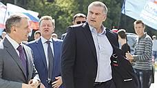 Сергею Меняйло и Алексею Чалому вновь предстоит договариваться