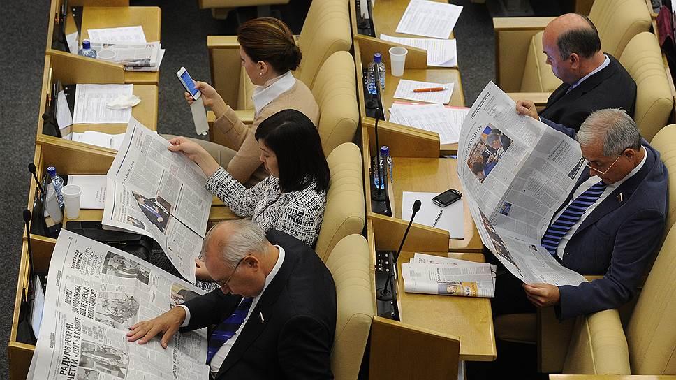 Как депутаты решили укрепить информационную безопасность