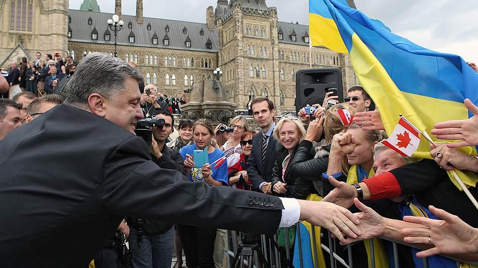 В Канаде, где живет многочисленная украинская диаспора, Петр Порошенко чувствовал себя почти как дома