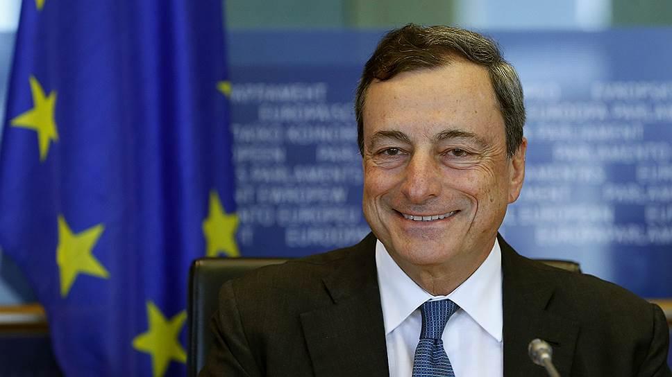 Президент ЕЦБ Марио Драги