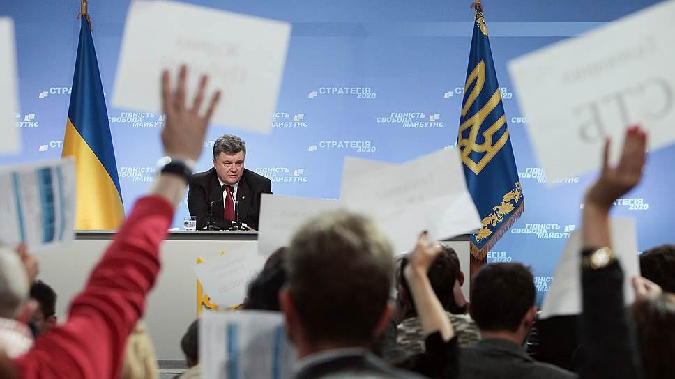 Как Петр Порошенко придает Украине европейскую ценность