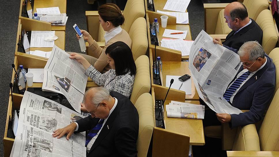 Как депутаты защитили национальную безопасность от СМИ