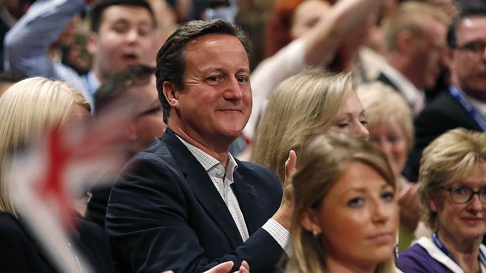 Британские консерваторы определяют степень евроскептицизма