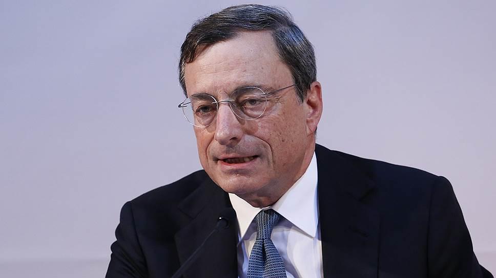 Глава Европейского Центробанка Марио Драги