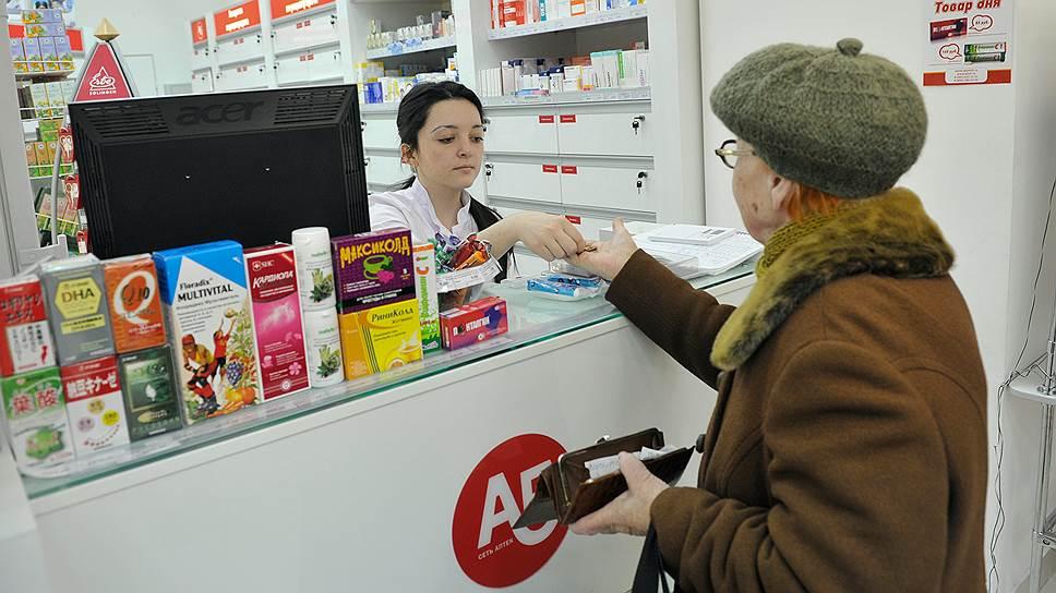 Аптеки выписали рецепт объединения