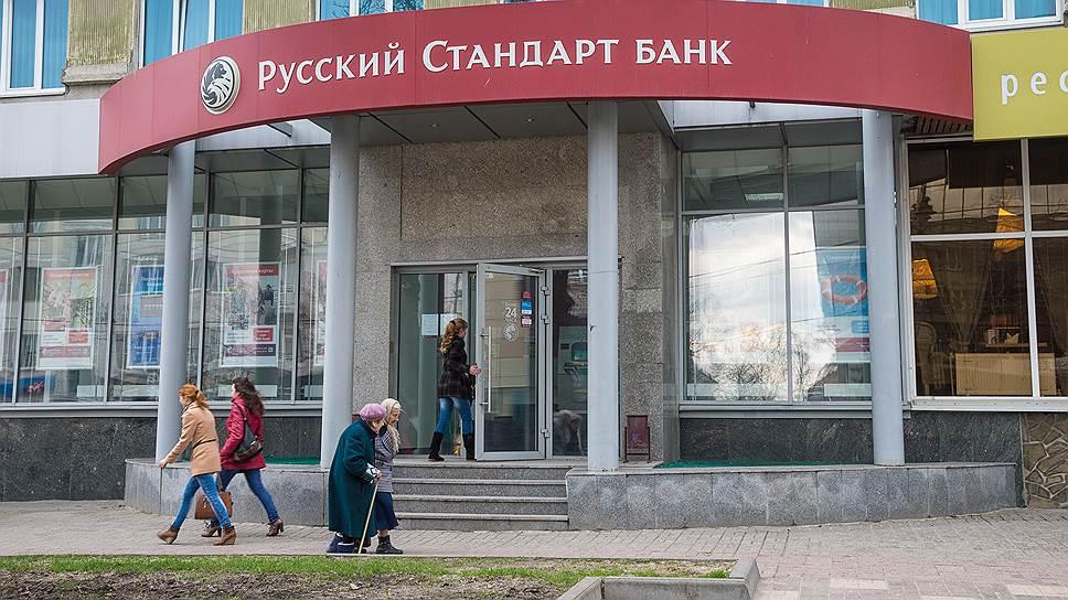 Как российские банки покидают украинский рынок