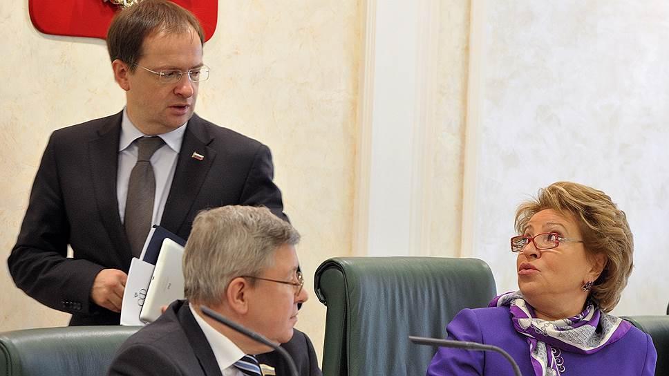 Валентина Матвиенко верит, что проблема межнациональных  отношений под шефством Владимира Мединского (стоит) «не будет на правах пасынка»