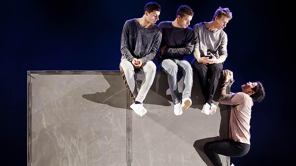 В спектакле датчан «One» танцовщики с помощью куба воплощали разные жизненные ситуации, в которые попадают подростки
