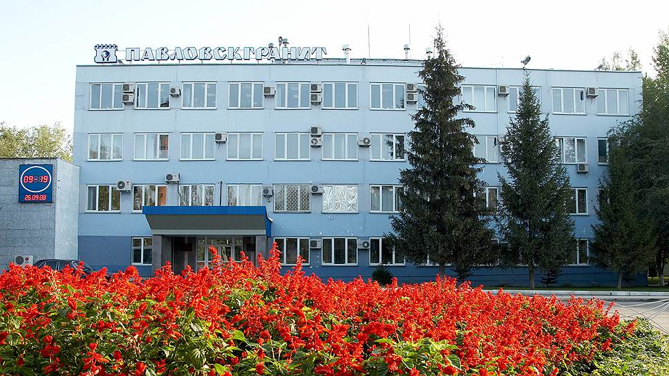 Административное здание ОАО «Павловскгранит»