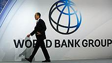 Всемирный банк ждет прокола сырьевого пузыря