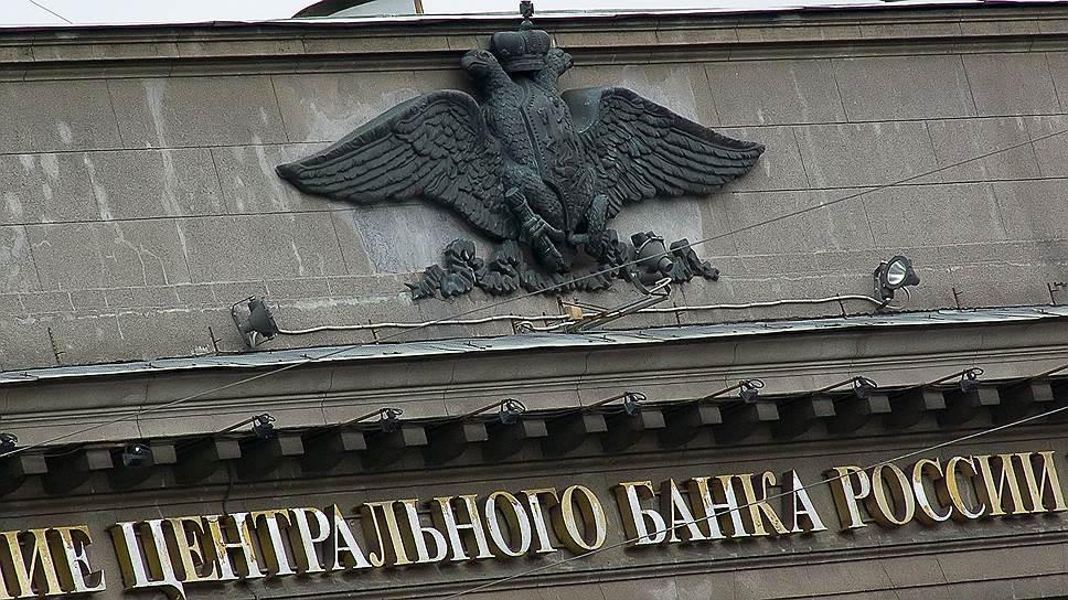 головная кредитная организация банковской группы