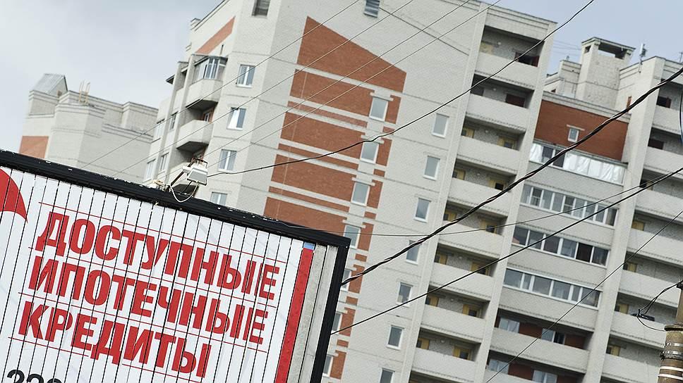 Как доступное жилье сведут под одной крышей