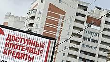 Доступное жилье сведут под одной крышей