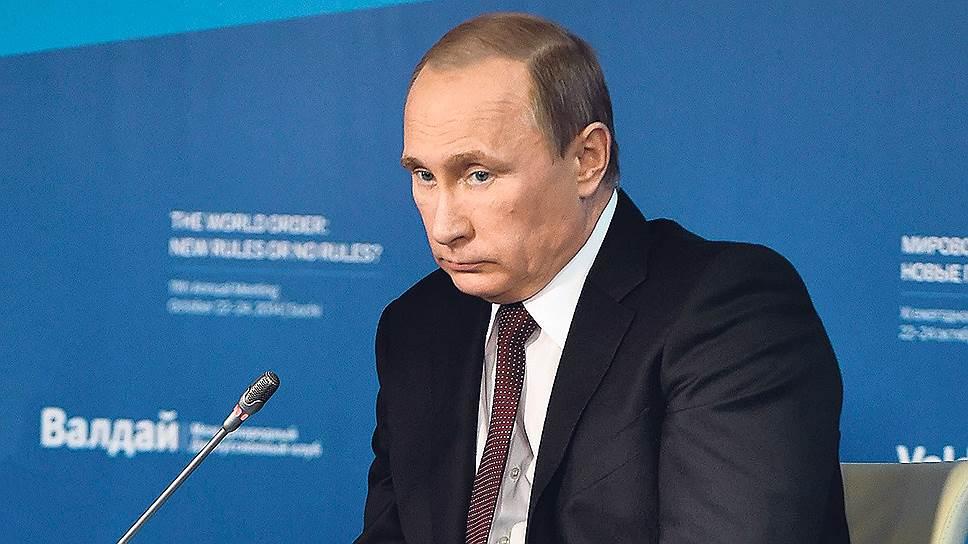 Все,что Владимир Путинне договорил про США в этом Валдайском клубе, он, без сомнения, договорит на следующем